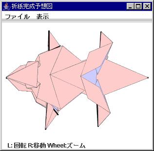 http://origami.gr.jp/~komatsu/image/blog/wolf-oripa1.PNG