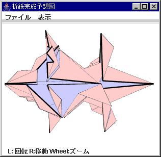 http://origami.gr.jp/~komatsu/image/blog/wolf-oripa2.PNG