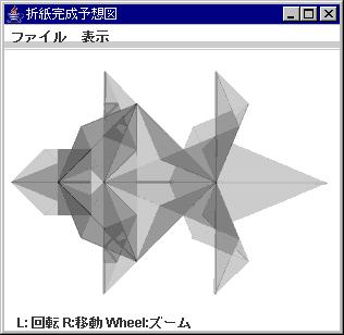 http://origami.gr.jp/~komatsu/image/blog/wolf-oripa3.PNG